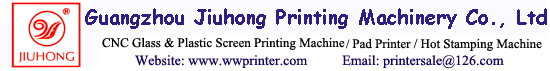 Guangzhou Jiuhong Printing Machinery Co.,Ltd.