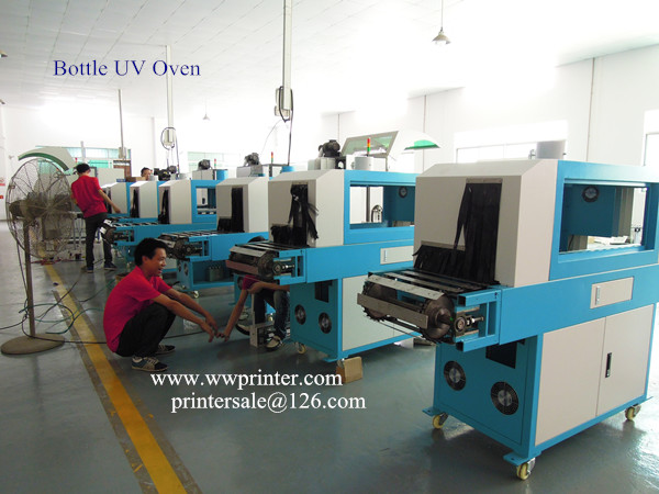 UV Oven factory from China