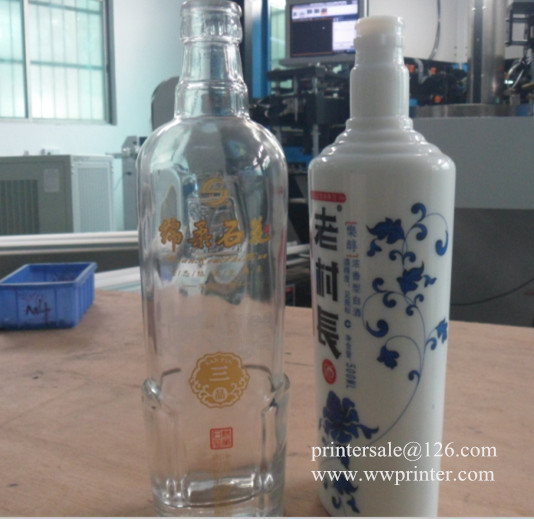 Oval Glass Bottle Screen Printing Solution!