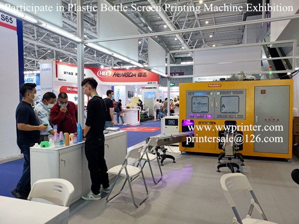 Plastic Bottle Screen Printing Machine exhibition