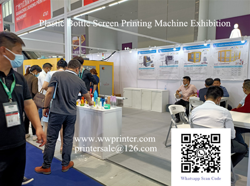 Screen Printing Machine exhibition