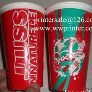 How to print Paper cups